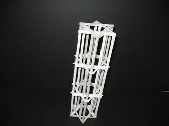 Paper Tower - ArchitectureArchive
